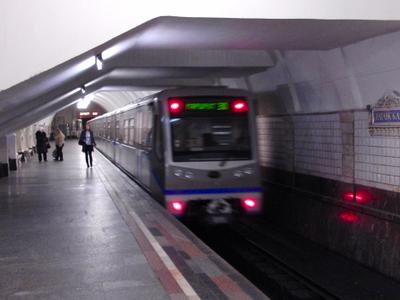Incoming Rusich Train