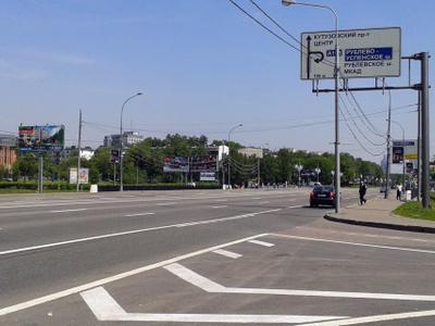 The Last Kilometer Of Kutuzovskiy Prospekt