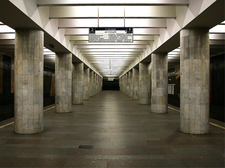Nagatinskaya Metro Station