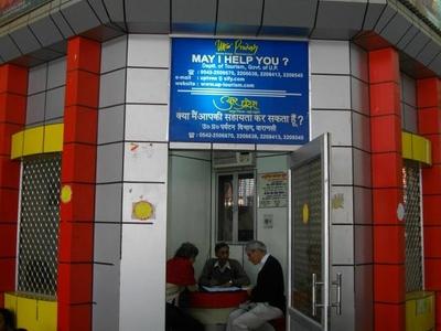 Tourist  Information  Centre At  Varanasi  Railway  Station  2 C  Varanasi