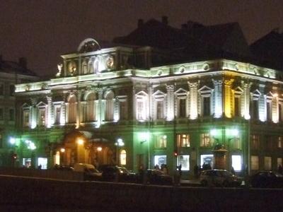 Tovstonogov Theater At Night