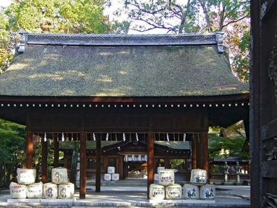 The Front Shrine And Main Hall
