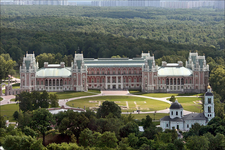 The Main Palace In Tsaritsyno
