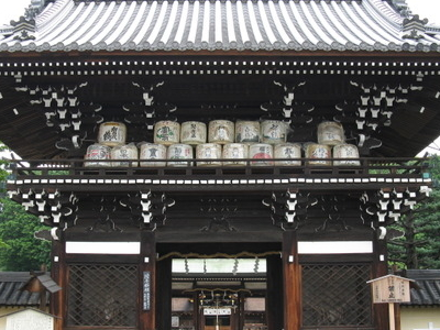 Main Gate Of Umenomiya Shrine