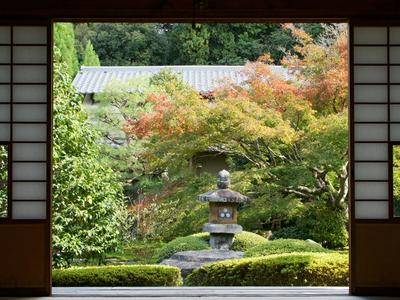 Gardens Of Unryū-in