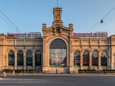 The Facade Of The Former Railway Station