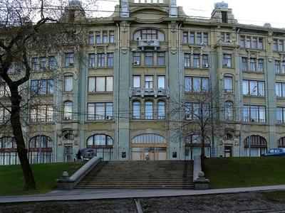 Boyarsky Dvor Ooffices
