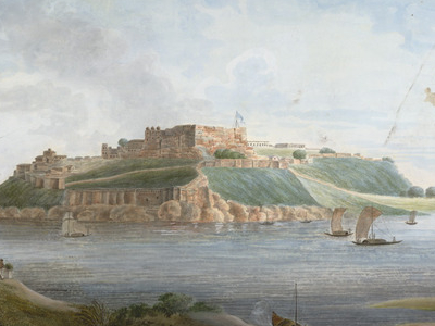 North View Of The Fort Of  Chunargarh On The  Ganges From Across The River .