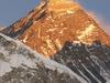 My Nepal Treks