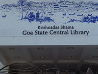 Goa State Central Library