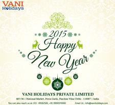 Vani India
