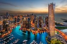 Dubai Excentricidades 13