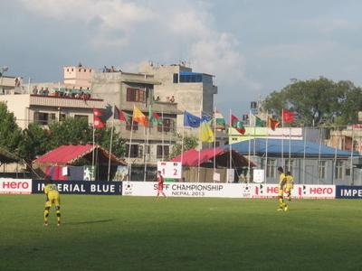 Halchowk Stadium