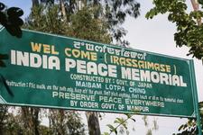 India Peace Memorial