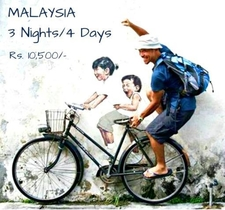 Singapore Malasia Tour Packages