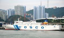 Cosco Star Cruise