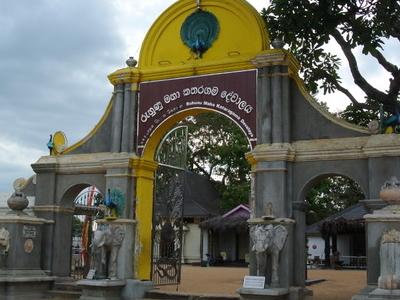 Entrance To The Kataragama Temple