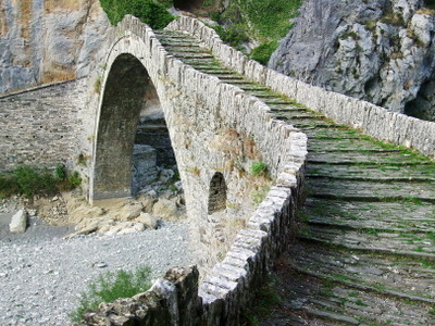 Vikos  Br Two