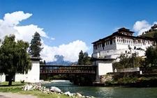 Rinpung Dzong 2