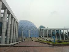 Novo Theatre (Planetarium)