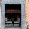 Buyun Building Main Gate