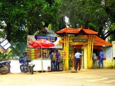 Entrance Of Asramam Adventure Park, Kollam