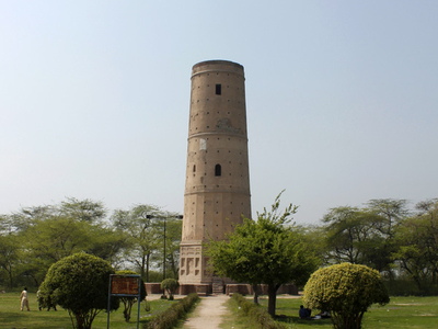 Hiran  Minar  Pavilion