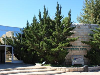 Dvorsky Visitors' Center