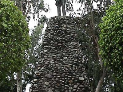 The President Ferdinand E. Marcos Monument