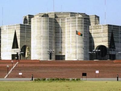 National Parliament Dhaka Bangladesh
