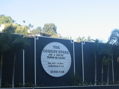 Another View Of The Comedy Store