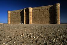 Desert Castlesharranah