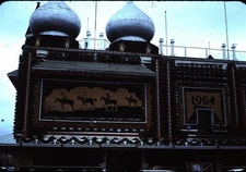 Corn Palace In 1964