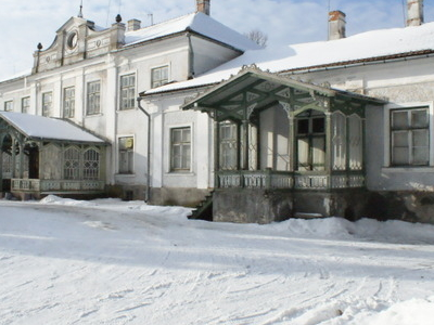 Aa Manor