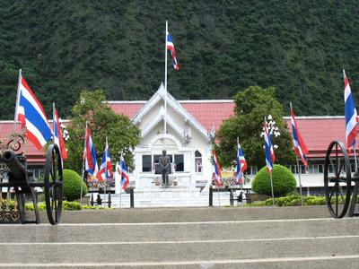 Phang Nga City Hall