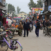 Street View Of Banbasa