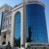 Bank Of Palestine's Head Office In Ramallah