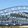 Currents Bridge