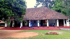 Parambarya Building In Asramam Picnic Village