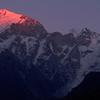 Sarong Peak
