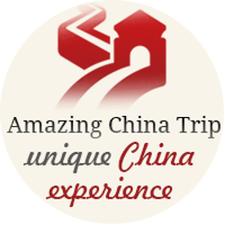 2016 Logo Amazing China Trip Logoround