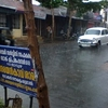 Arayankavu Town