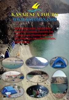 Sandy Beach Khasab