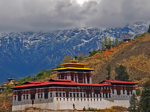 Bhutan Travel Leads