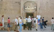 Dubai Tour Dubai Museum 1