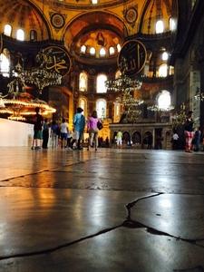 Istanbul Tours Hagia Sophia Museum