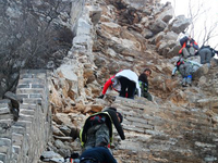 Jiankou Great Wall Steep