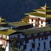 Trashigang Dzong, Built In 1659.
