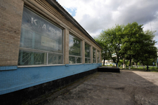 A Grocery Store In Chernobyl