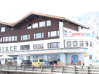Sportrudi Ski & Bike Rental